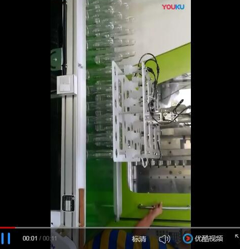 Injection mold video